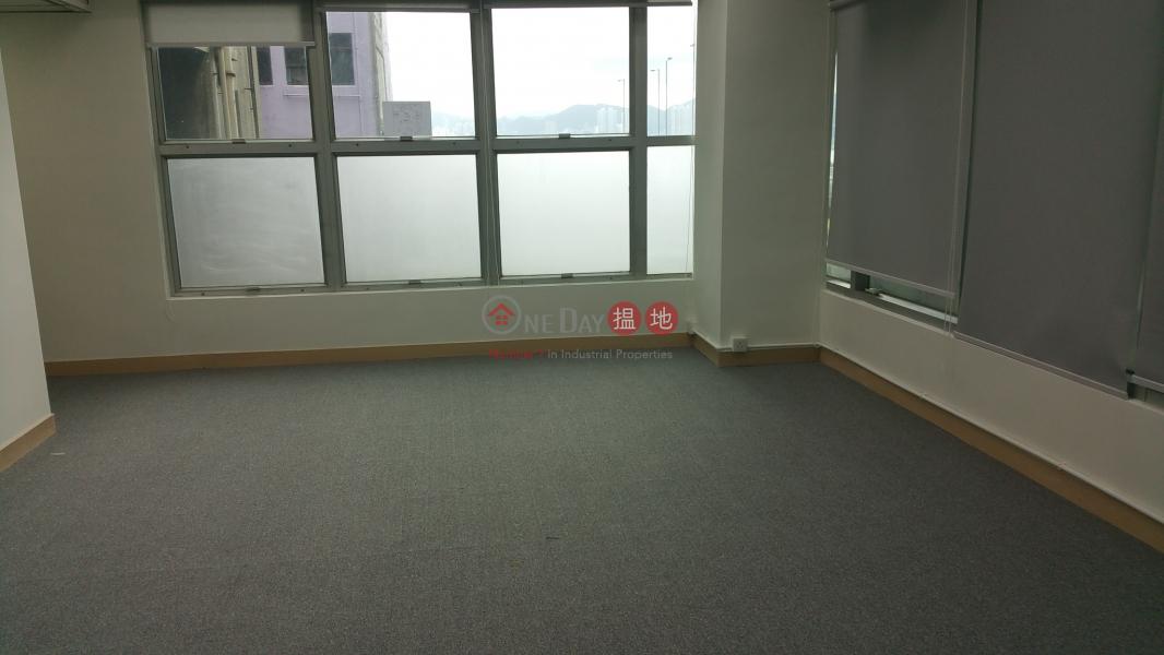 樂基商業中心-低層|寫字樓/工商樓盤出售樓盤|HK$ 475萬