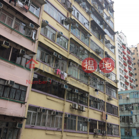 Lung Mong Building|龍旺大廈