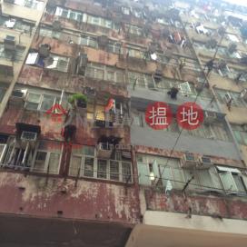 77 Tai Hing Building,North Point, Hong Kong Island