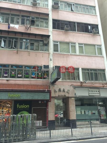 大成大廈 (Tai Shing Building) 蘇豪區|搵地(OneDay)(4)