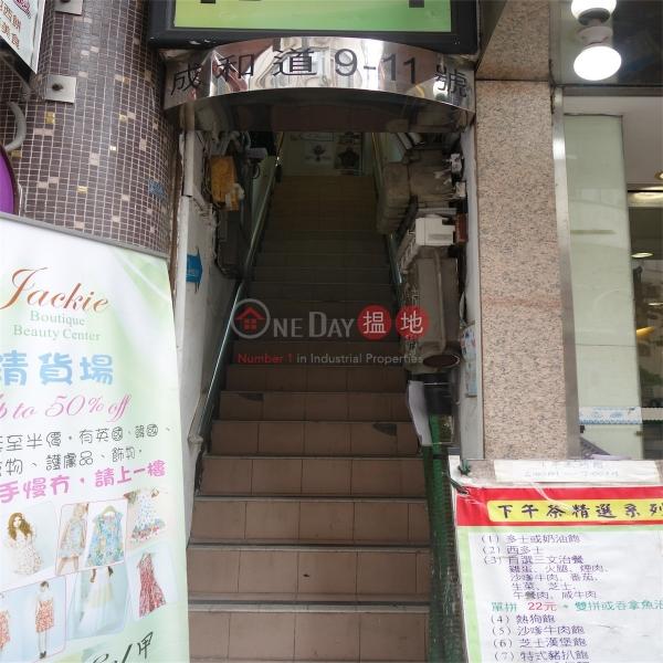 9-11 Sing Woo Road (9-11 Sing Woo Road) Happy Valley|搵地(OneDay)(1)