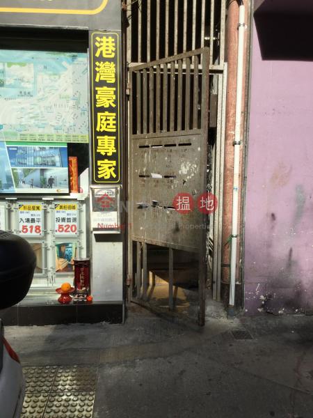 樂群街30號 (30 Lok Kwan Street) 大角咀|搵地(OneDay)(1)