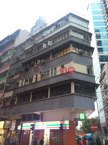 麗明樓 (Lai Ming Lau) 銅鑼灣|搵地(OneDay)(1)