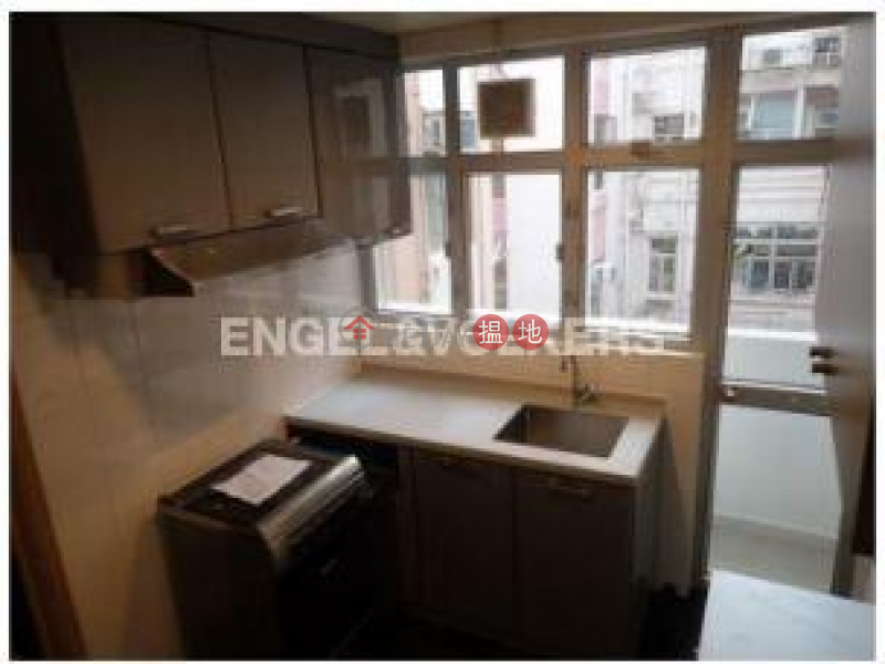 Hyde Park Mansion, Please Select | Residential Rental Listings | HK$ 53,000/ month
