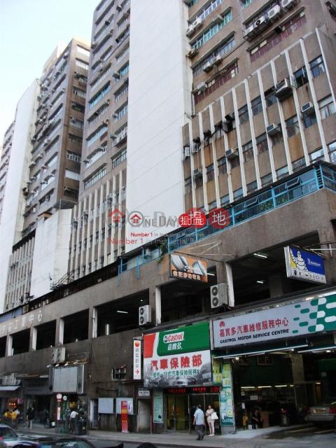 宇宙工業中心 沙田宇宙工業中心(Universal Industrial Centre)出租樓盤 (greyj-02678)_0