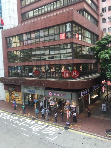 On Hong Commercial Building (On Hong Commercial Building ) Wan Chai|搵地(OneDay)(4)