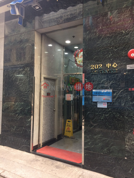 202 Centre (202 Centre) Sai Ying Pun|搵地(OneDay)(3)