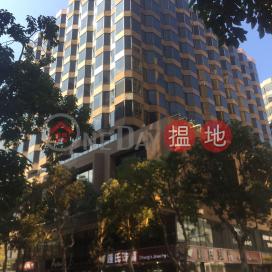 South Seas Centre Tower 1,Tsim Sha Tsui East, Kowloon