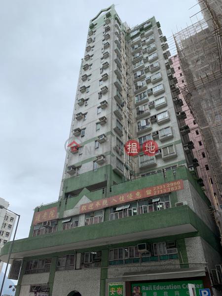 港景苑 (View Court) 土瓜灣|搵地(OneDay)(2)