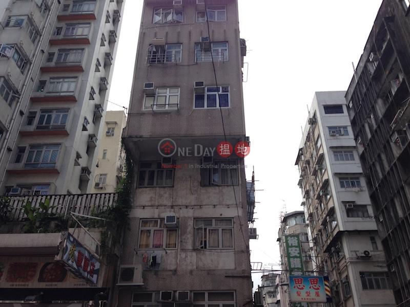 炮台街26號 (26 Battert Street) 佐敦 搵地(OneDay)(2)
