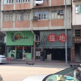 9-11 Cedar Street,Prince Edward, Kowloon