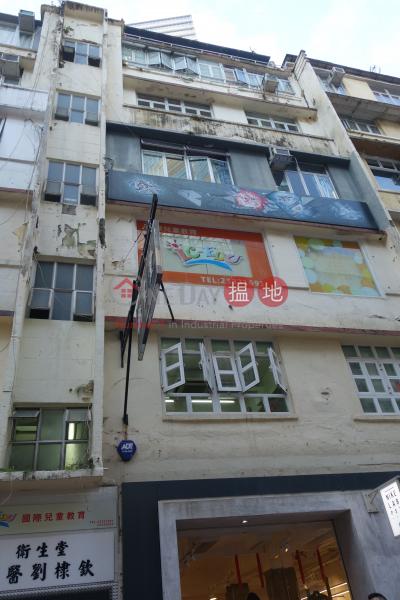 白沙道5號 (5 Pak Sha Road) 銅鑼灣|搵地(OneDay)(3)