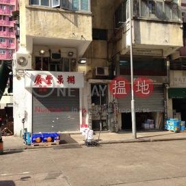 新填地街189號,旺角, 九龍