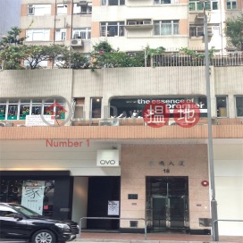 Flat for Rent in Tung Hey Mansion, Wan Chai|Tung Hey Mansion(Tung Hey Mansion)Rental Listings (H000338578)_0