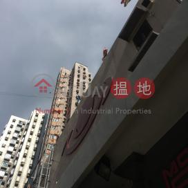 Kam Wing Mansion,Yuen Long, New Territories