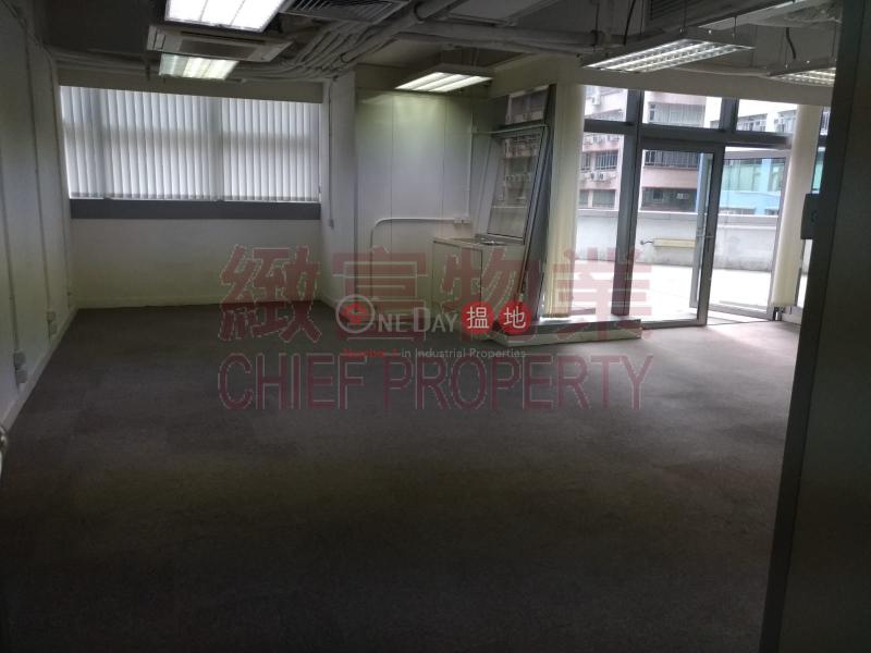 勤達中心|未知-工業大廈出租樓盤-HK$ 36,000/ 月