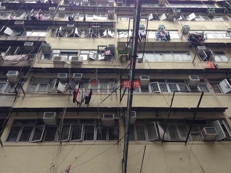 基隆街232-234號 (232-234 Ki Lung Street) 深水埗|搵地(OneDay)(2)