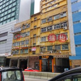 JONE MULT FTY BLDG|Kwun Tong DistrictJone Mult Industrial Building(Jone Mult Industrial Building)Rental Listings (LCPC7-9502775807)_0