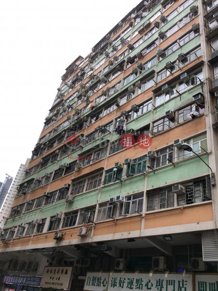 Ka Wui Building (Ka Wui Building) Sham Shui Po|搵地(OneDay)(2)