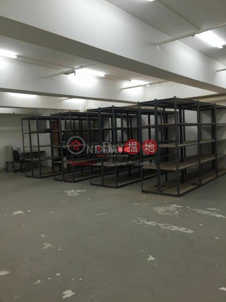 Property Search Hong Kong | OneDay | Industrial Sales Listings, Kwong Sang Hong Centre