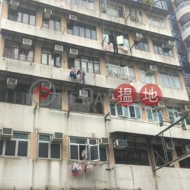 TAK SHING HOUSE,Kowloon City, Kowloon
