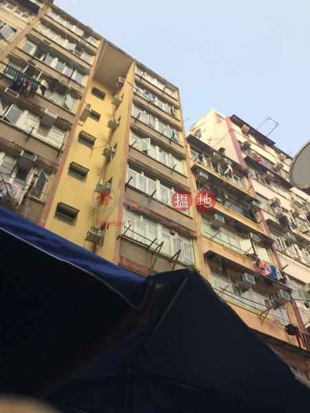 鴨寮街196號 (196 Apliu Street) 深水埗|搵地(OneDay)(1)