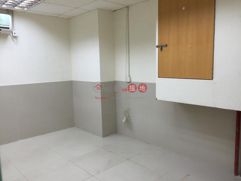 香港搵樓|租樓|二手盤|買樓| 搵地 | 工業大廈|出租樓盤-=快快快=有冷氣獨立廁所!