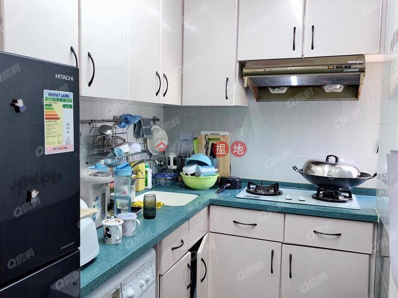 Property Search Hong Kong | OneDay | Residential, Sales Listings, Heng Fa Chuen Block 13 | 2 bedroom Mid Floor Flat for Sale