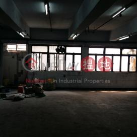 德士古道工業中心|荃灣德士古道工業中心(Texaco Road Industrial Centre)出租樓盤 (dicpo-04300)_0