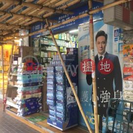 113 Ma Tau Wai Road|馬頭圍道113號