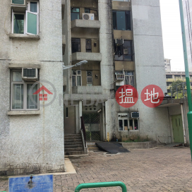 Siu On Court - Ting Kay House (Block J),Tuen Mun, New Territories