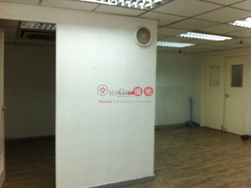 SHING YIP INDUSTRIAL BUILDING 19-21 Shing Yip Street | Kwun Tong District Hong Kong Rental HK$ 11,500/ month