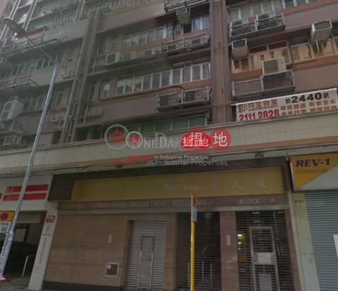 美興工業大廈 觀塘區美興工業大廈(Mai Hing Industrial Building)出租樓盤 (lcpc7-05910)_0