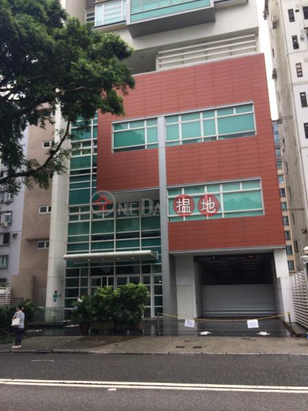 20 Lomond Road (20 Lomond Road) Kowloon City|搵地(OneDay)(1)