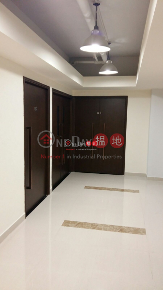 Chiap Luen Ind. Bldg | 23-31 Kung Yip Street | Kwai Tsing District | Hong Kong Rental, HK$ 6,700/ month