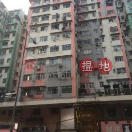Block C Honour Building,To Kwa Wan, Kowloon
