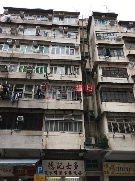 21 Pei Ho Street (21 Pei Ho Street) Sham Shui Po 搵地(OneDay)(1)