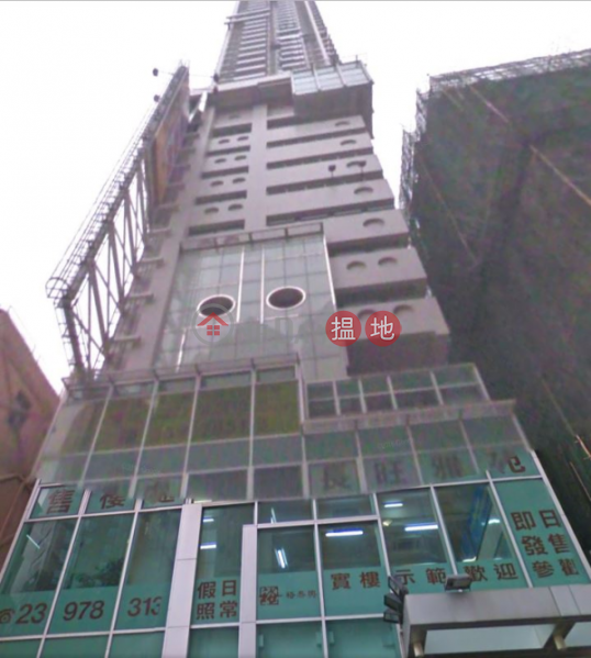 Property Search Hong Kong | OneDay | Residential, Rental Listings, Studio Flat for Rent in Mong Kok