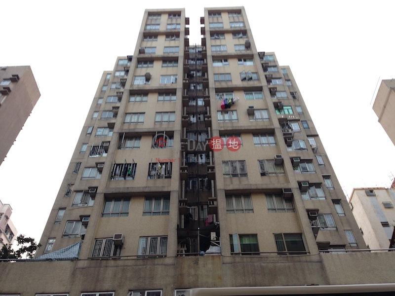麗明大廈 (Lai Ming Building) 太子|搵地(OneDay)(2)