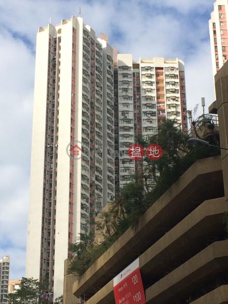 彩日樓 (A座) (Choi Yat House(Block A) Choi Ha Estate) 牛頭角|搵地(OneDay)(2)