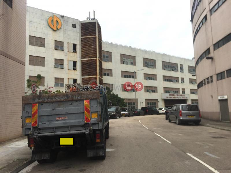 中華製漆大廈1座 (China Paint Building Block 1) 西貢|搵地(OneDay)(1)