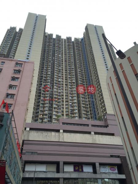 Chi Shek House, Shek Yam Estate (Chi Shek House, Shek Yam Estate) Kwai Chung|搵地(OneDay)(1)