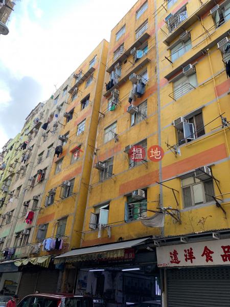 鵬程街23號 (23 Pang Ching Street) 土瓜灣 搵地(OneDay)(1)