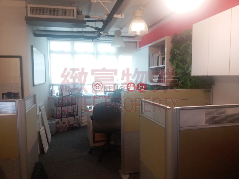 Max Trade Centre, Max Trade Centre 萬昌中心 Rental Listings | Wong Tai Sin District (28915)