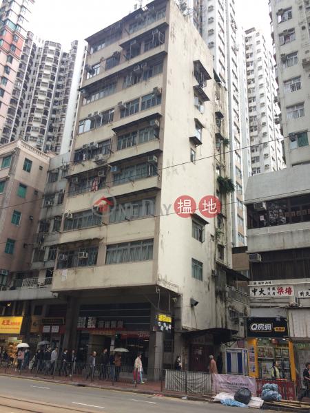 筲箕灣道348-350號 (348-350 Shau Kei Wan Road) 筲箕灣|搵地(OneDay)(1)