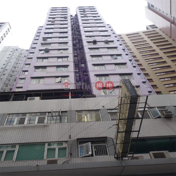 仁文大廈 (Yen Men Building) 灣仔|搵地(OneDay)(4)