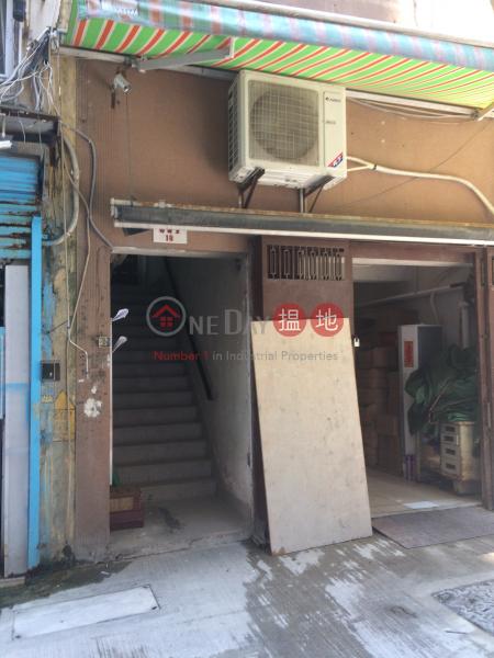 西源里18號 (18 Sai Yuen Lane) 西營盤|搵地(OneDay)(2)