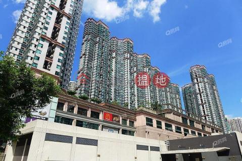 Tower 4 Phase 1 Metro City | 2 bedroom High Floor Flat for Sale|Tower 4 Phase 1 Metro City(Tower 4 Phase 1 Metro City)Sales Listings (XGXJ614201418)_0