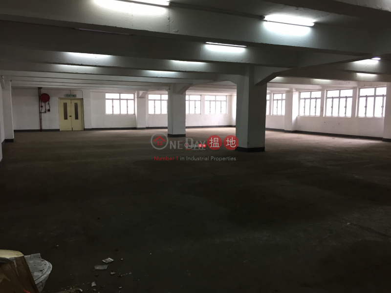 Property Search Hong Kong | OneDay | Industrial, Rental Listings Fou Wah Industrial Building