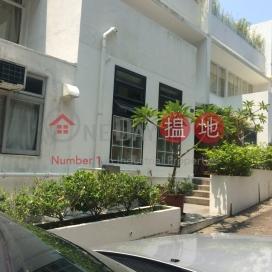 摩星嶺村,薄扶林, 香港島